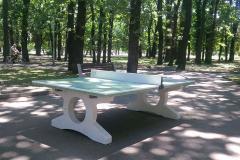 Място за игра в парк